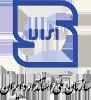 دارای نشان استاندارد ملی ایران